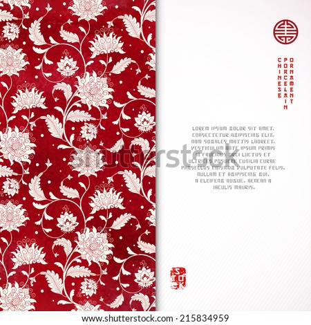 Vector card. Imitation of chinese porcelain painting. Beautiful flowers and red watercolor background. Hand drawing. Place for your text. - stock vector