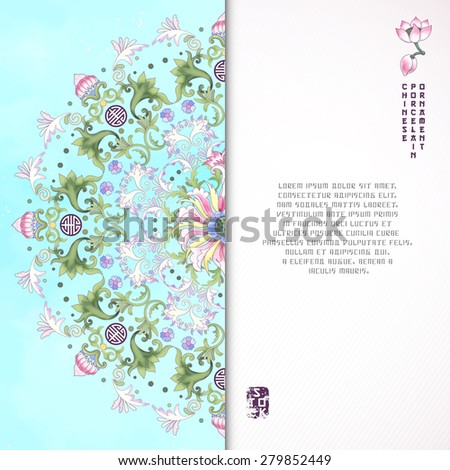 Vector card. Imitation of chinese porcelain painting. Beautiful lotus flowers and blue watercolor background. Hand drawing. Place for your text.