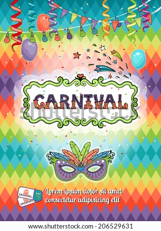 vector carnival poster with masks, balloons and confetti - stock vector
