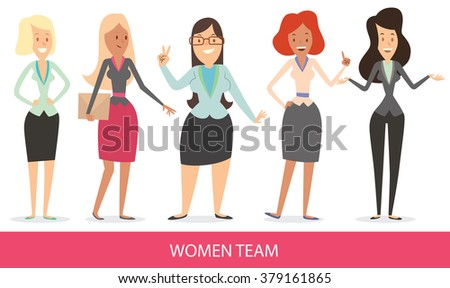 Vector cartoon image of a set of business women with different looks, different hair colors and different clothes, standing and smiling on a white background. Business. Women team. Vector illustration - stock vector