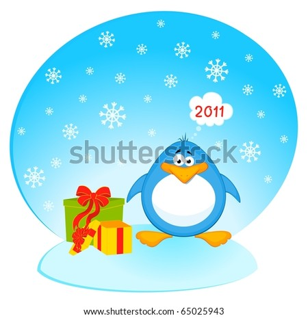 Vector cartoon penguin with gifts - stock vector
