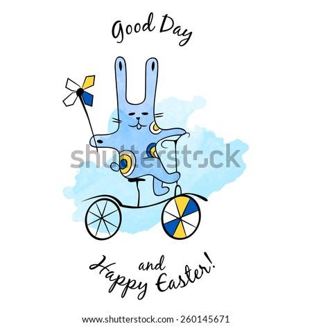 Vector cartoon watercolor Easter Bunny on bike - stock vector