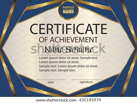 Vector certificate of achievement or diploma template. Award winner. Reward. Winning the competition. The text on a separate layer. - stock vector