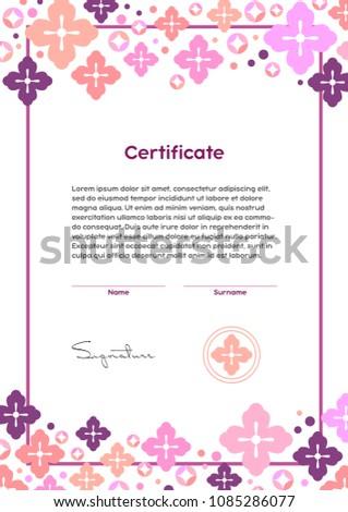 Vector Certificate Template Japanese Modern Style Stock Vector - Makeup certificate template