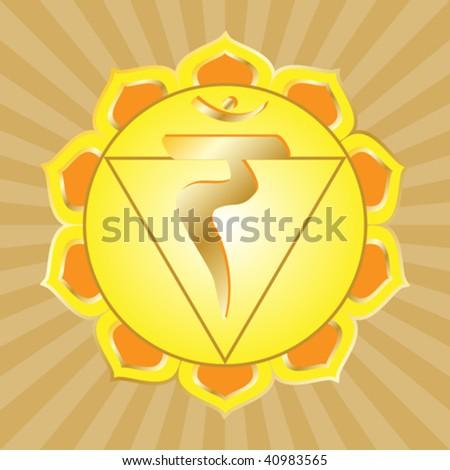 vector chakra series: manipura or solar plexus chakra symbol - stock vector