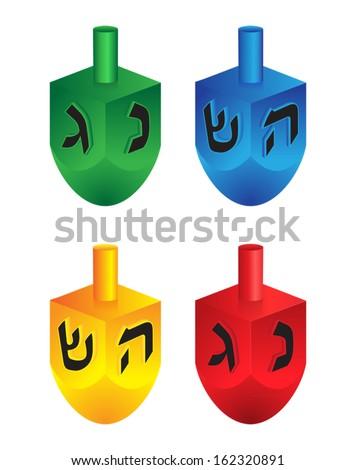 vector chanukah dreidels in various colors - stock vector