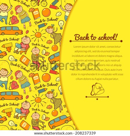 Vector cheerful background with children, back to school, with space for text - stock vector