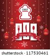 Vector Chef card design with christmas concept - stock photo