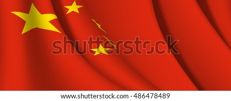 Vector China flag, China flag illustration, China flag picture, China flag image, China flag banner, China flag Icon, China flag poster, China flag jpg, China flag eps10, China flag vector, China flag