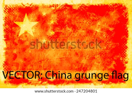 VECTOR: China grunge flag on the vintage paper using  for background - stock vector