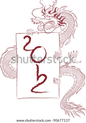 Vector Chinese Calligraphy 2012 - Year of Dragon Design - stock vector