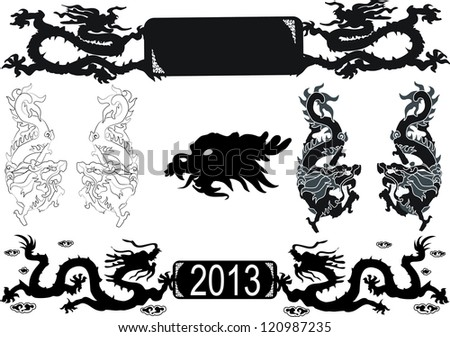Vector Chinese New Year Calligraphy for the Year of Dragon 2013 - stock vector