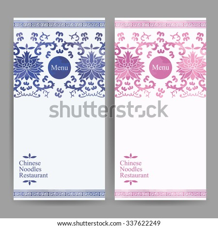Vector Chinese Restaurant Menu Design with Porcelain Pattern - stock vector