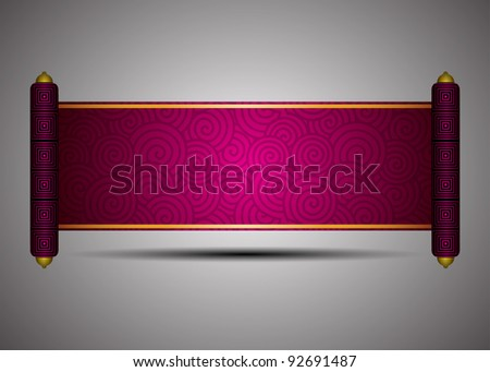 Vector Chinese scroll - stock vector