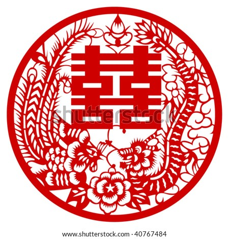 Vector Chinese traditional design of dragon and Phoenix. - stock vector