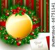 Vector Christmas background - stock vector