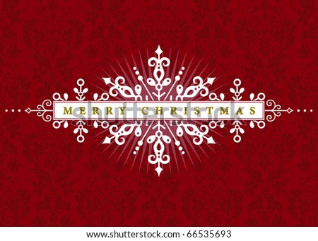 Vector Christmas Ornamental Frame - stock vector