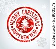 Vector Christmas red Stamp - stock photo