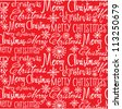 Vector Christmas words seamless pattern - stock vector