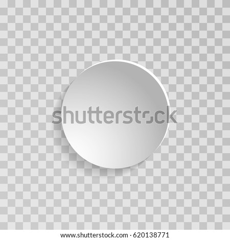 Vector Circle Template Isolated On Transparent Stock Vector
