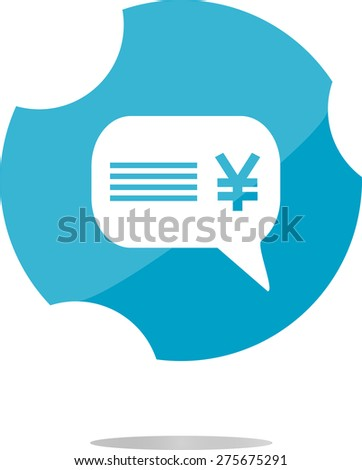 vector cloud with Yen JPY sign icon. web button, vector flat icon - stock vector
