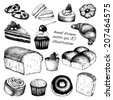 Vector collection of black ink hand drawn breads and pastries illustration isolated on white background for restaurant or bakery menu.  Vintage bakery illustration. - stock vector