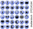 vector collection of 36 blue icons - stock vector
