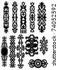 vector collection of celtic ornate elements - stock vector