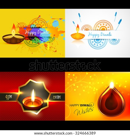 vector collection of diwali background with attractive diya, shubh deepawali (translation: happy diwali) - stock vector