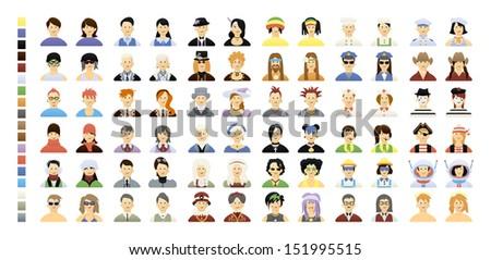 vector color big set avatar people - stock vector