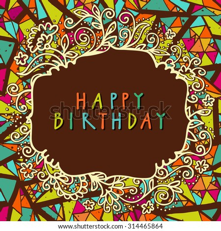 Vector Colorful Artistic Happy Birthday Card Stock Vector 314465864