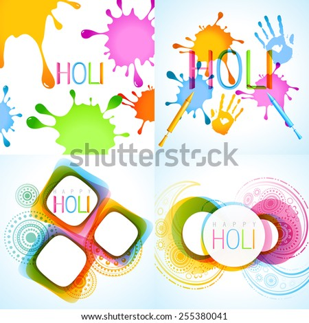 vector colorful set of holi background illustration - stock vector