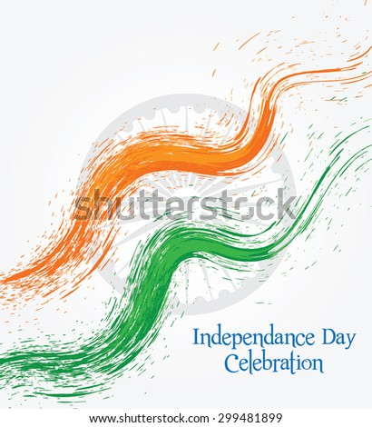 Vector Creative background for Independence Day Celebration - stock vector