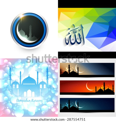 vector creative set of ramadan festival background illustration with banner illustration - stock vector