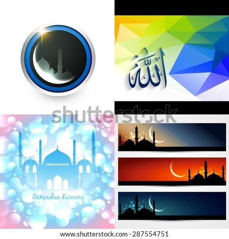 vector creative set of ramadan festival background illustration with banner illustration - stock vector