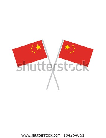 Vector Crossed China Flags  - stock vector