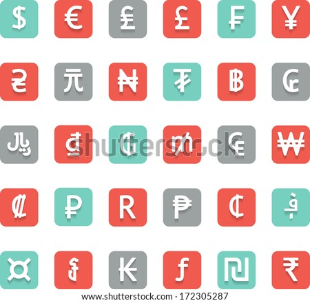 Vector Currency Symbols World Money Icons Stock Vector 2018
