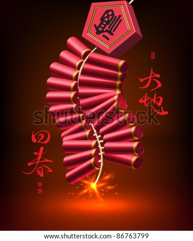 Vector 3D Fire Cracker of Chinese New Year - stock vector