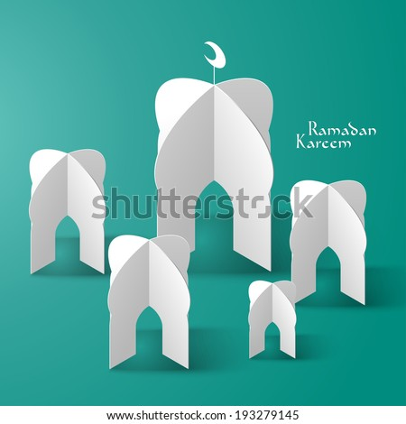 Vector 3D Mosque Paper Sculpture. Translation: Ramadan Kareem - May Generosity Bless You During The Holy Month. - stock vector