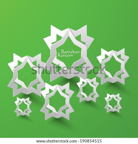 Vector 3D Muslim Pattern Paper Sculpture. Translation: Ramadan Kareem - May Generosity Bless You During The Holy Month. - stock vector