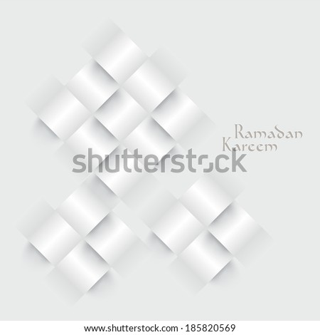 Vector 3D Paper Ketupat (Muslim Rice Dumpling). Translation: Ramadan Kareem - May Generosity Bless You During The Holy Month. - stock vector