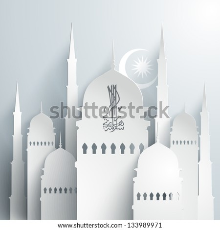 Vector 3D Paper Mosque. Translation of Jawi Text: Eid Mubarak, May you Enjoy a Blessed Festival - stock vector