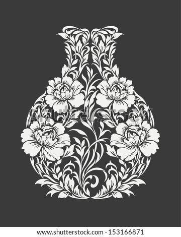 Vector damask Decorative elements pattern design - stock vector