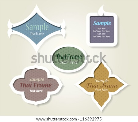 Vector decorative design thai - stock vector