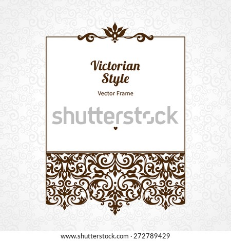 Vector decorative frame in Victorian style. Elegant element for design template, place for text. Black floral border. Lace decor for birthday and greeting card, wedding invitation, certificate. - stock vector