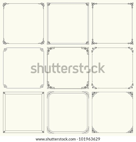 Vector decorative frames (set 17) - stock vector