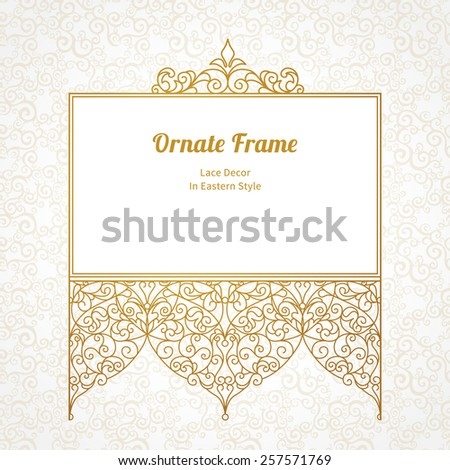 Vector decorative line art frame for design template. Elegant element for design in Eastern style, place for text. Golden outline floral border. Lace illustration for invitations and greeting cards. - stock vector