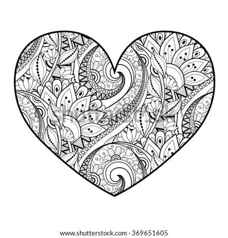 Vector Decorative Monochrome Floral Heart. Valentine's Day Greeting Card, Ornate Holiday Symbol - stock vector