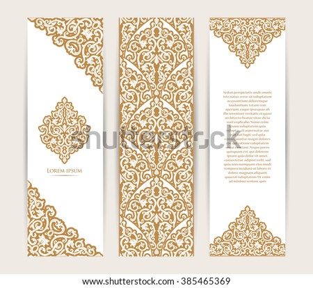 Arabic pattern stock images royalty free images vectors vector decorative retro greeting card or invitation design exquisite rich and solemn arabic pattern stopboris Gallery