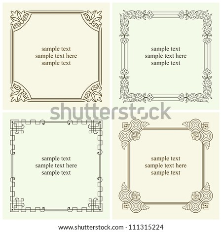 Vector decorative text frames